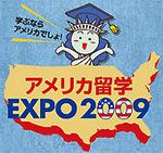 wwwj-ryugaku2009.jpg